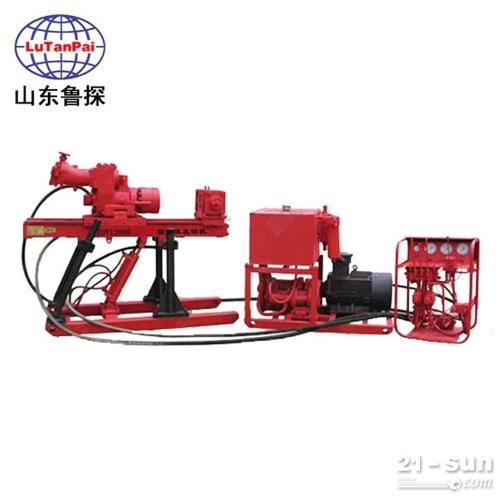 巷道工程探水钻机ZDY-1200S煤矿全液压双泵探水钻机