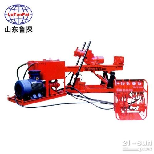 ZDY-4000S井下煤矿用全液压坑道钻机 探水探瓦斯钻机