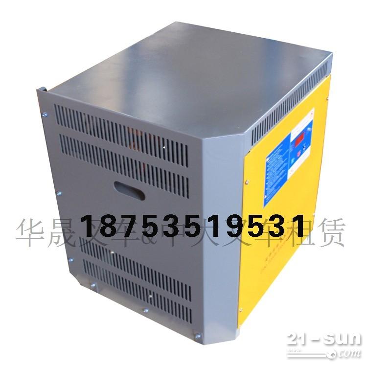 海阳斗山大宇电动叉车原装电瓶充电器/叉车铅蓄电池组智能充电机出售