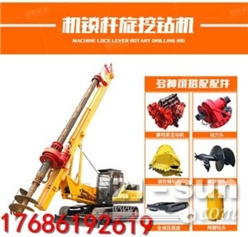 轮式旋挖打桩机  伸缩杆旋挖打桩机