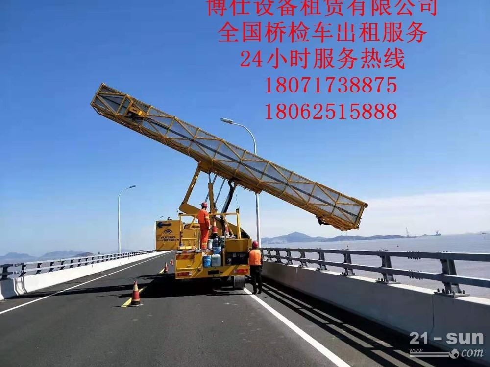 萍乡22米桥检车租赁告诉大家车辆在保养过程中需要注意事项