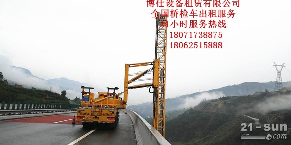 广西智能防撞缓冲车租赁,南宁20米桥梁检查车出租性能及特点