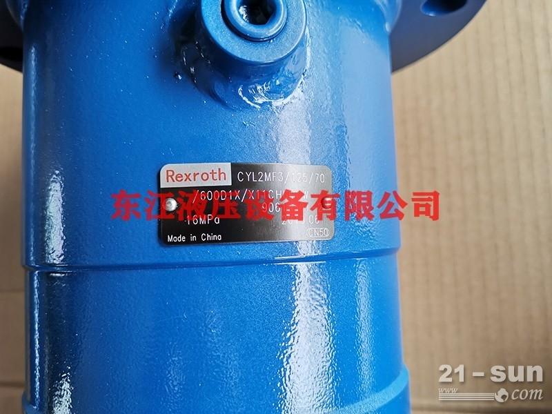 重载液压缸CD250、CD251、CD350