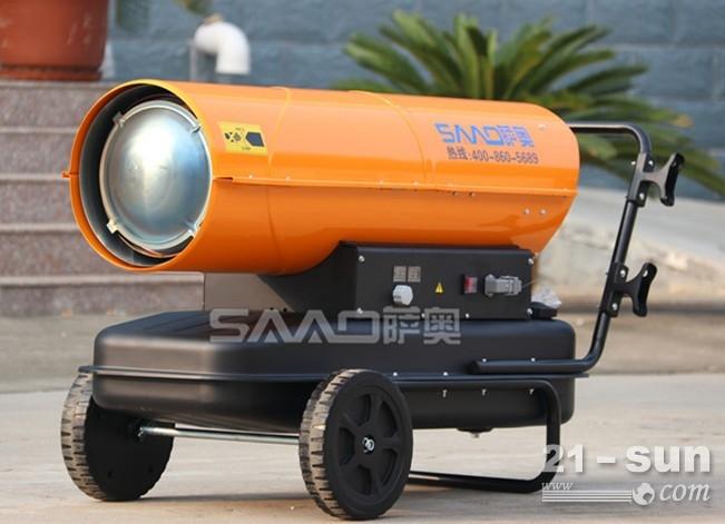 .小型柴油取暖器