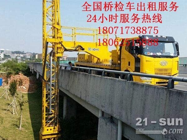焦作16米桥梁检查车出租,信阳18米路桥检测车租赁品质优良