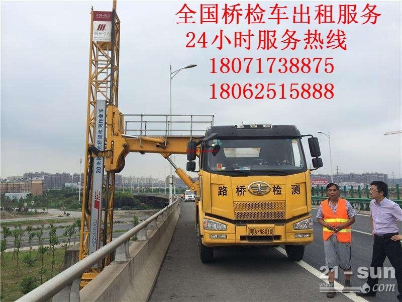 金家庄20米桥梁检测车租赁碳纤维加固技术具有优良性能