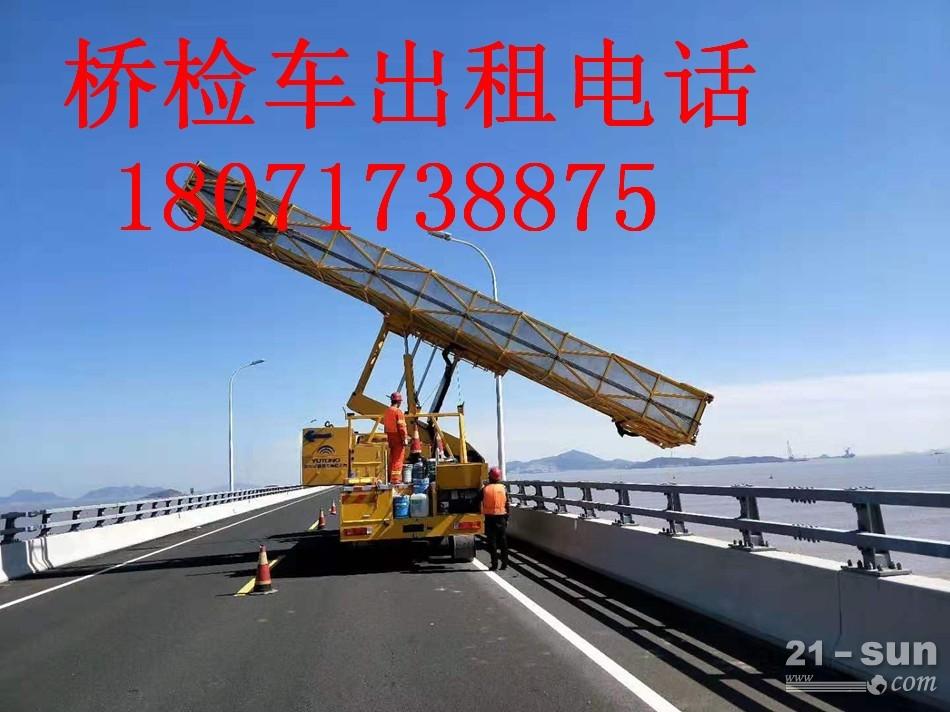 安阳18米桥梁检测车出租桥梁加固的常用技术