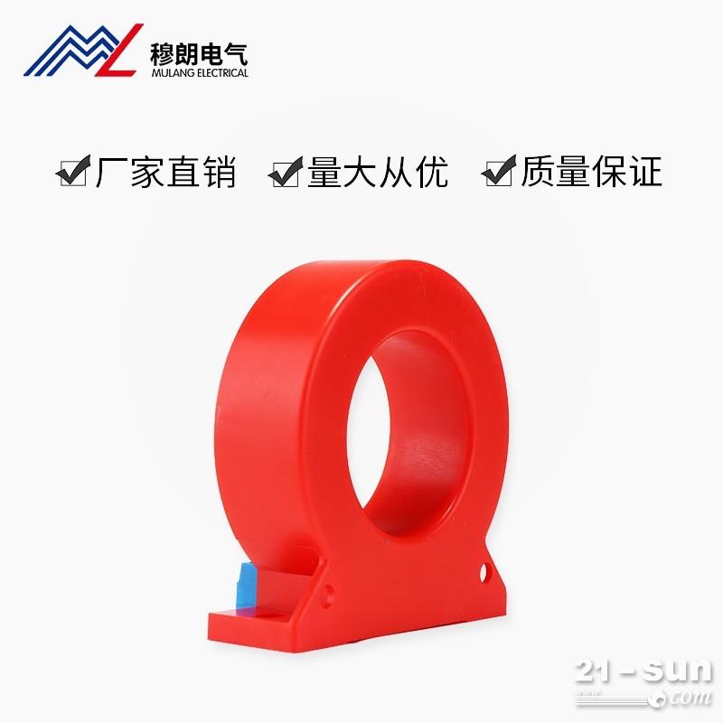厂家直供火灾监控探测器导轨剩余零序电流互感器圆形电气互感器