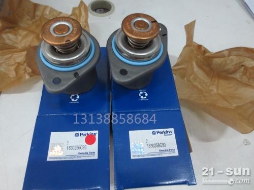 SE573G/2珀金斯节温器 节温器总成 节温器座