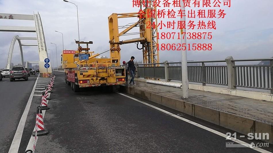 三门峡16米桥梁检查车出租,南阳18米桥梁检测车出租