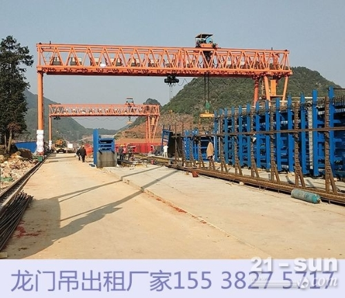 江西南昌龙门吊出租厂家5吨型号各异