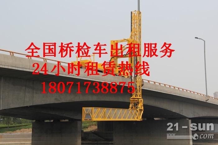 临沂14米桥梁检测车租赁,德州16米桥检车出租
