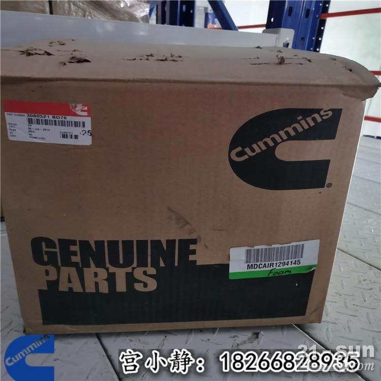 柳州柳工SGE150油泵总成3080521  KTA50油泵校验