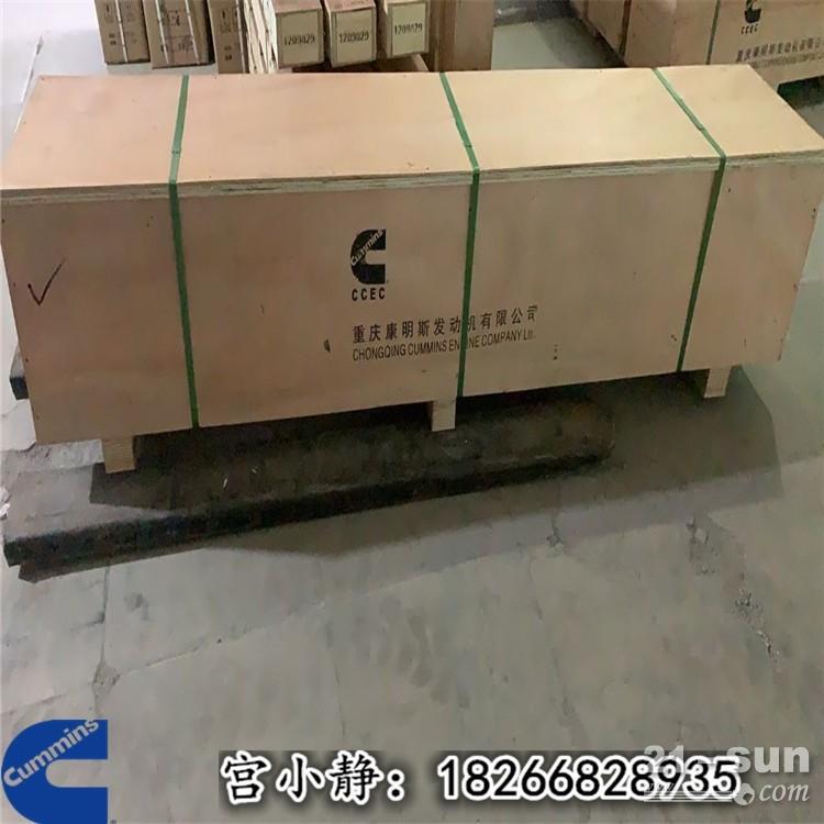 北京康明斯K50进口曲轴3648618 曲轴供应商