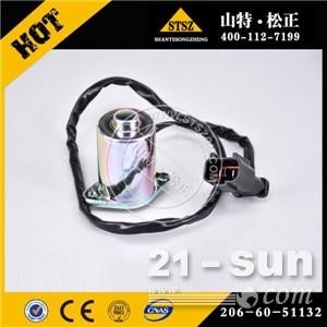 小松挖掘机PC650LC-8R制动回路电器件209-06-77350批发零售