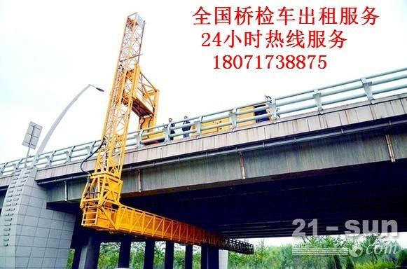 成都14米桥检车出租,泸州16米桥梁检测车租赁