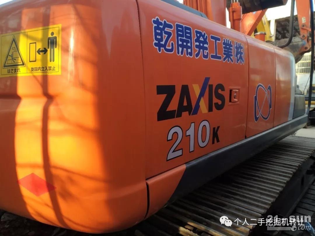 日立210K二手挖掘机