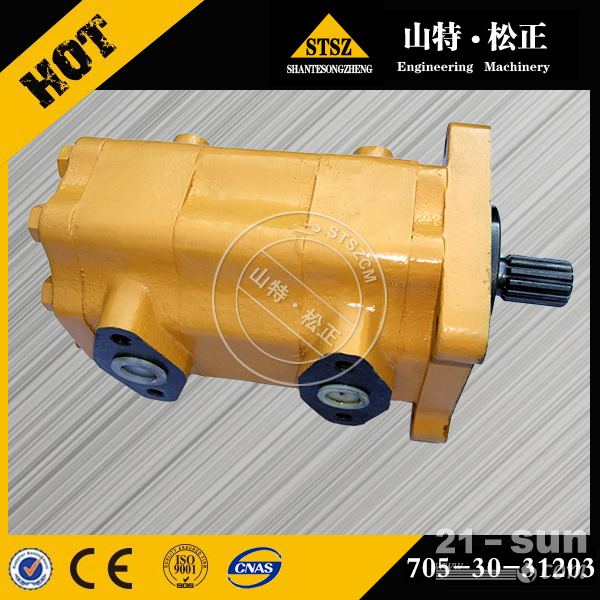 D375A-1齿轮泵704-71-44002小松推土机原厂原...