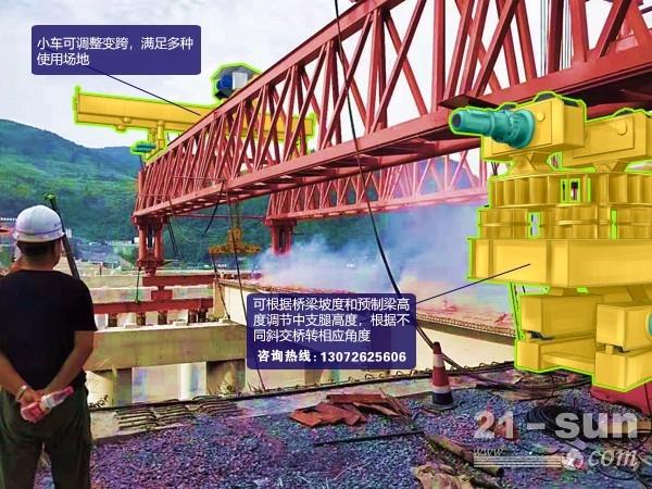 河北衡水架桥机租赁架梁承包50米桥梁架设