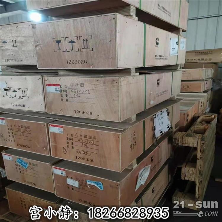 NTA855柴油机4914741机油冷却器 宁夏山推零部件