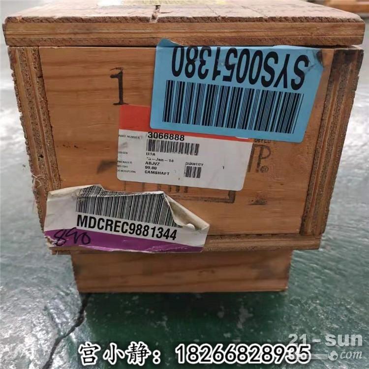 宁夏别拉斯7549矿卡车凸轮轴3066888 K38零部件