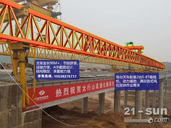 云南昆明40吨龙门吊出租厂家价格低廉