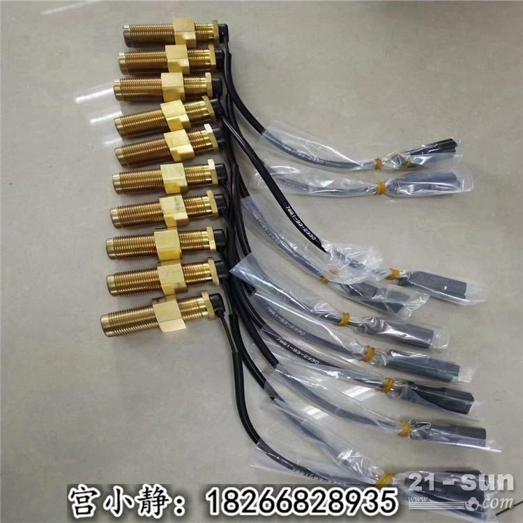 ?济宁康明斯发货小松转速传感器 传感器型号全