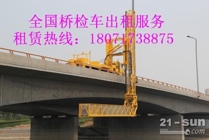 慈溪22米路桥检测车租赁针对桥梁顶推法纠偏措施如下