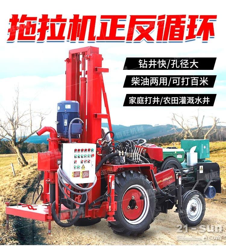 拖拉机式气动打井机  自行走气动钻机热卖