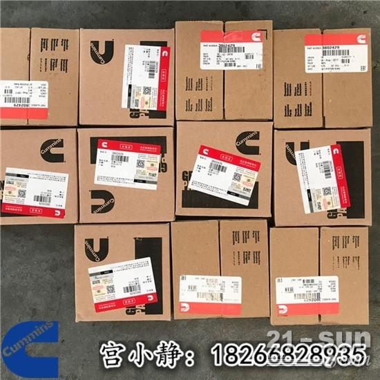 济南康明斯现代R305-7挖机6CT活塞环3802429