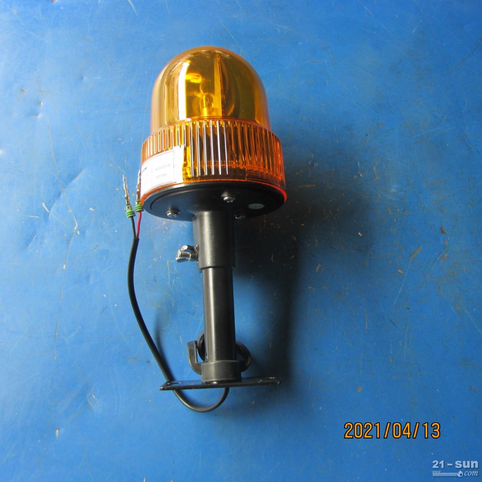 供应徐工压路机电器配件803502578 WF-CJB-24 旋转报警灯