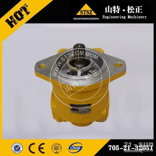 山推SD22变速泵705-21-32051