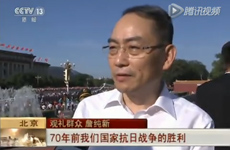 CCTV1阅兵式现场采访詹纯新