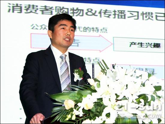 徐工信息技术股份有限公司总经理张启亮作报告