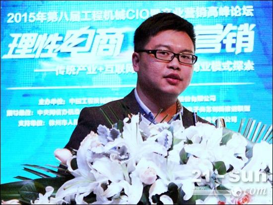 武汉·中国光谷激光加工产业技术创新战略联盟运营总监邓文俊作报告
