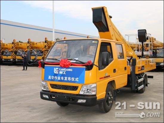 柳工三款高空作业车及多款起重机上市发布