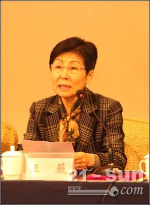 北京詹天佑土木工程科学技术发展基金会秘书长王薇女