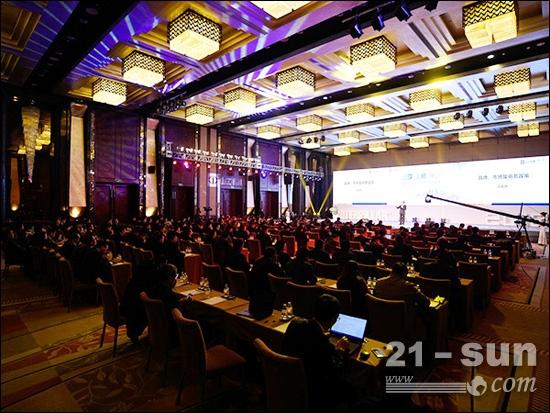 山工机械品牌2016年代理商大会现场
