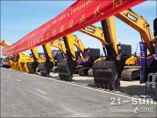 三一重工设备参与中泰铁路合作项目启动仪式
