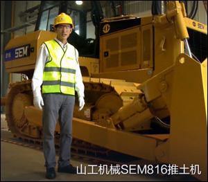山工机械SEM816绕机讲解