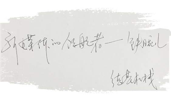 021-3.jpg