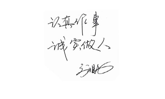 014-2.jpg