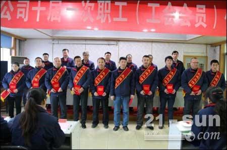 德工公司圆满召开十届一次职工(工会会员)代表大会