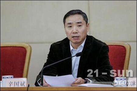 辛国斌:打好化解钢铁行业过剩产能攻坚战