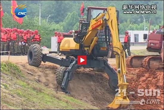 ek系列步履式挖掘机图片