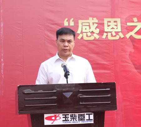 玉柴重工董事长李汉阳