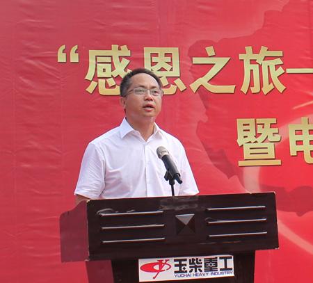 副总经理陈旭南致辞
