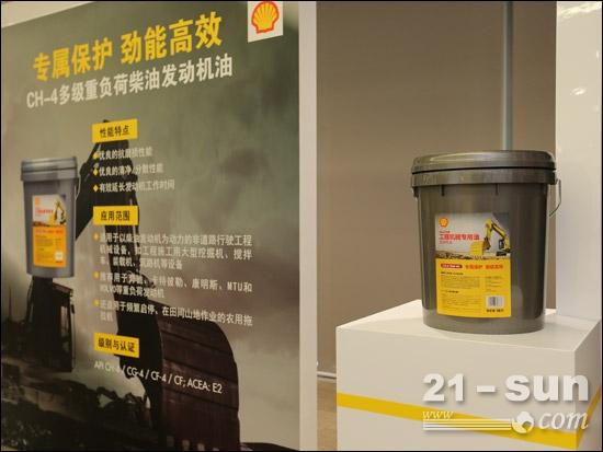 �F�霎a品展示 CH-4多�重�荷柴油�l��C油