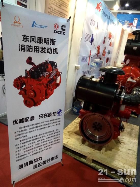 东康泵用发动机展出