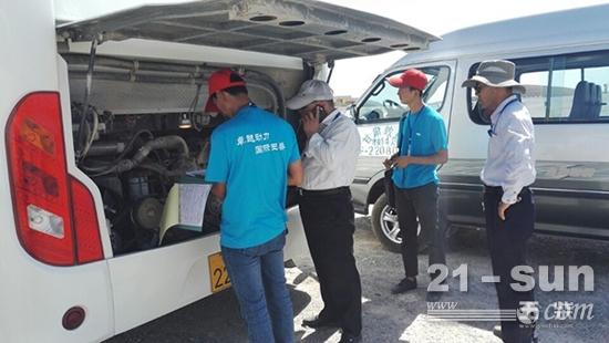 玉柴机器成为敦煌文博会唯一的客车动力品牌
